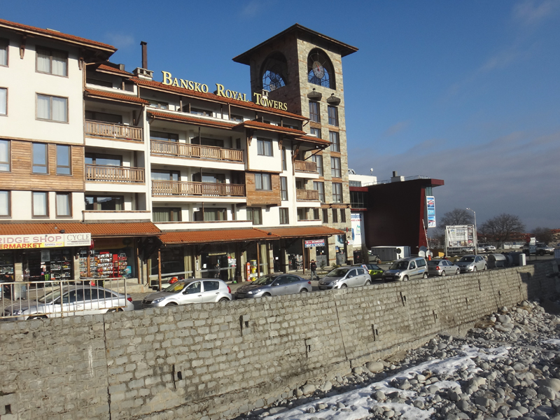 отель bansko royal towers